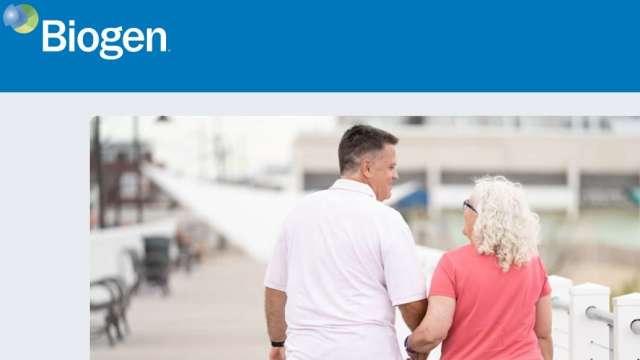 Biogen午盤飆漲逾60% 獲FDA批准阿茲海默新藥。(圖片:AFP)