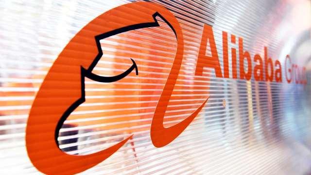 阿里巴巴將斥資10億美元 支持亞洲雲端技術開發(圖:AFP)