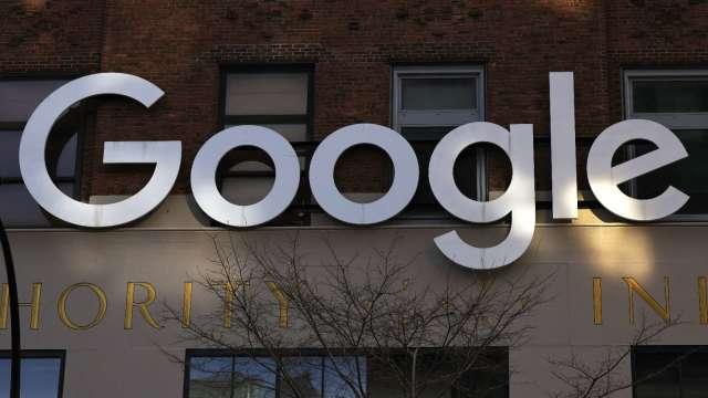 谷歌取消搜尋引擎競標費 對歐洲小型同業做出重大讓步 (圖片:AFP)