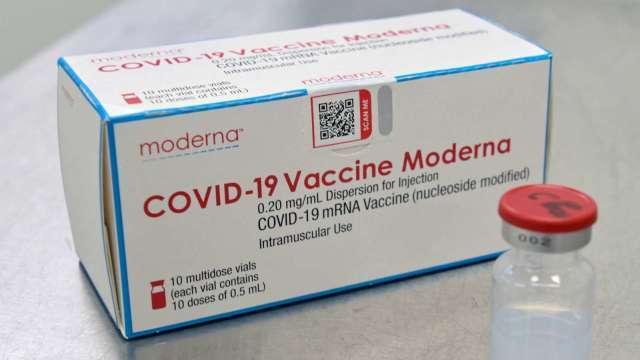 首批莫德納疫苗開打 新北獲配9800劑。(圖片:AFP)