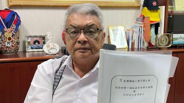 機械公會理事長魏燦文。(圖:機械公會提供)
