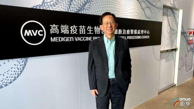 高端疫苗總經理陳燦堅。(鉅亨網資料照)