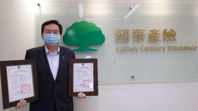 國泰產險總經理陳萬祥表示,國泰產險積極落實減碳,成為產險業首家也是唯一同時擁有碳標籤、減碳標籤雙標籤認證的保險公司。 (圖:國泰產險提供)