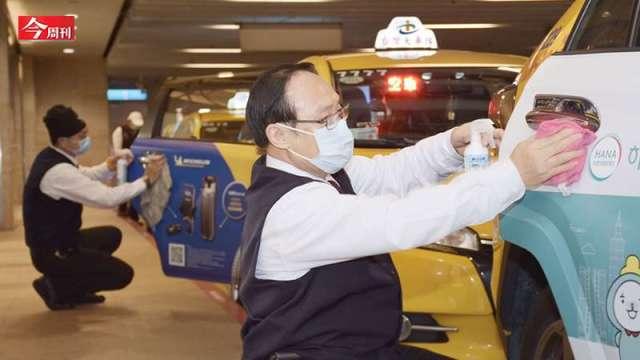 運量暴跌8成 台灣大車隊如何帶2萬名司機逆勢求生。(圖:台灣大車隊提供)