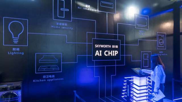 AI 助陣醫學、防疫,個人隱私難兩全?(圖:AFP)