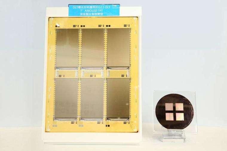 工研院開發出「高解析 1μm 數位光阻 材料技術」,不僅解決現有光罩製程過長的問題,也改善了現有商用光阻材感光度較弱的缺點。