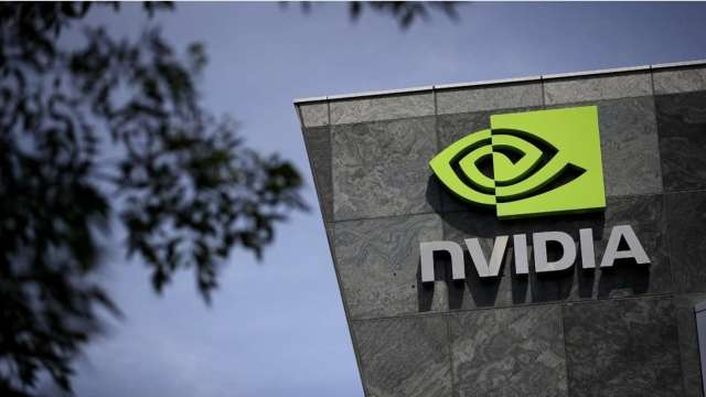 英媒:若Nvidia併購ARM失利 高通考慮入股ARM (圖:AFP)
