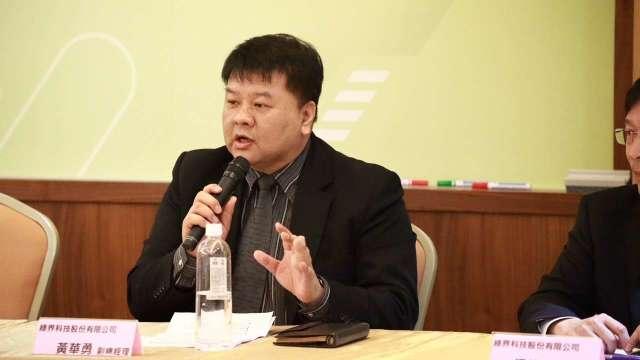 綠界科技總經理黃華勇。(圖:綠界提供)