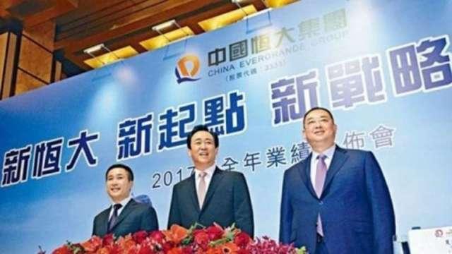 彭博專欄:做空中國恆大再度成為市場熱區 (圖片:AFP)