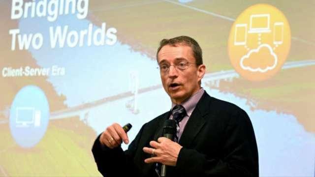 英特爾CEO:晶片產業將迎接10年榮景 (圖:AFP)
