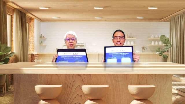 台灣微軟與英業達今宣布簽署合作備忘錄。(圖:台灣微軟提供)