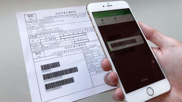 企業零接觸金流夯 國泰世華企網銀交易筆數成長近10%。(圖:國泰世華銀行提供)