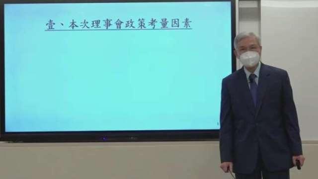 央行總裁楊金龍。(圖:取自理監事會後記者會直播畫面)