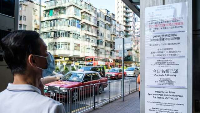 香港失業率跌至6% 寫1年多新低 連續3個月下滑(圖:AFP)