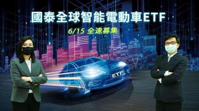 電動車為第五次工業革命 全球唯一ETF搶搭多頭列車正夯。(圖:國泰投信提供)