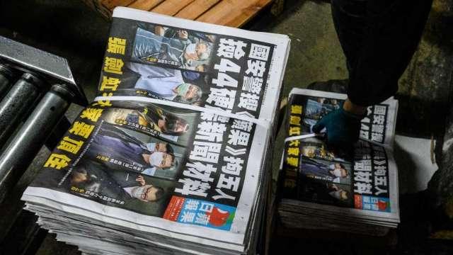 銀行帳戶遭凍結 香港蘋果日報周一將決定是否停刊(圖:AFP)