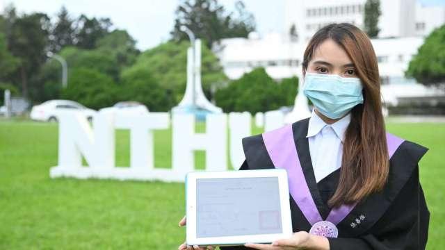 清大攜手圖靈鏈 發出全國首張區塊鏈加密數位畢業證書。(圖:清華大學提供)