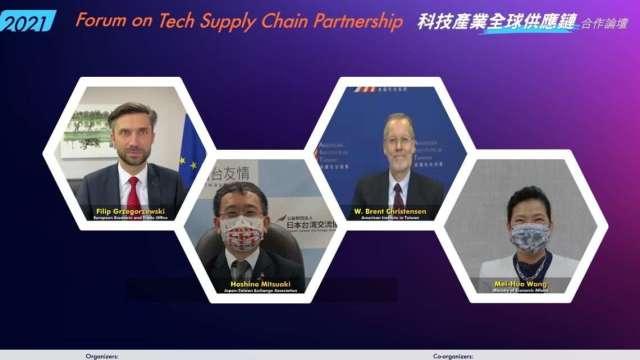 (圖為2021科技產業全球供應鏈合作論壇,AIT提供)