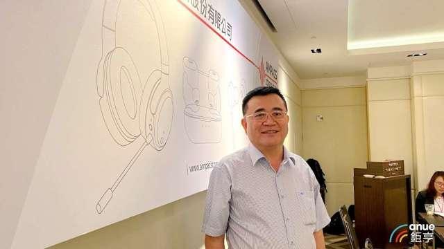 安普新董事長黃常青。(鉅亨網資料照)