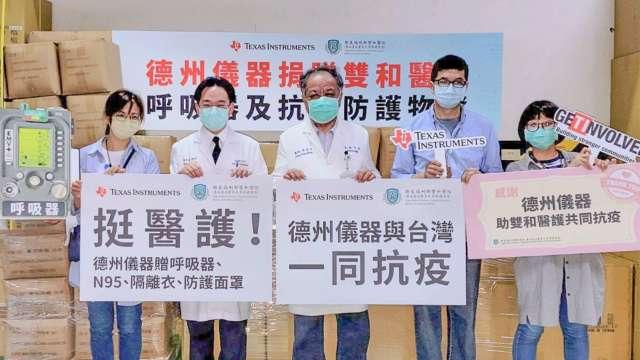 德州儀器捐贈350萬元醫療物資予衛生福利部雙和醫院,全力協助台灣醫護抗疫。(圖:業者提供)