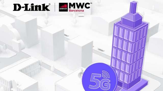 友訊在MWC 2021發表新5G企業專網及智慧家庭解決方案。(圖:友訊提供)