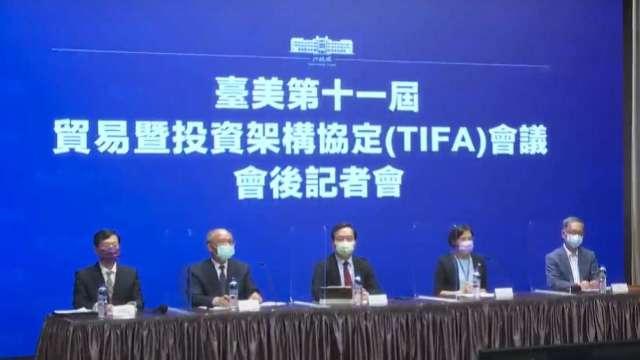 行政院舉行台美TIFA會議會後記者會。(取自行政院直播)