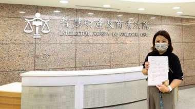 東元今日向商業法院遞狀。(示意圖)