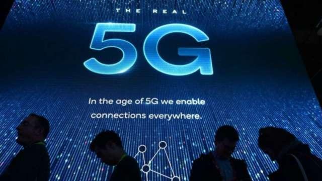 〈觀察〉中國5G基建龜速前進,光通訊廠短空長多。(圖:AFP)