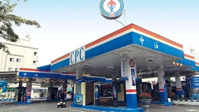 台灣中油:明(5)日起國內汽、柴油價格各調漲0.3元(圖:中油官網)