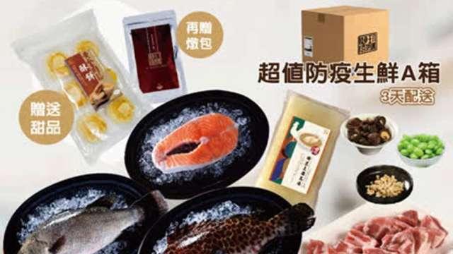 friDay購物觀察,生鮮商品買氣一舉取代美妝保養品。(圖:friDay購物提供)