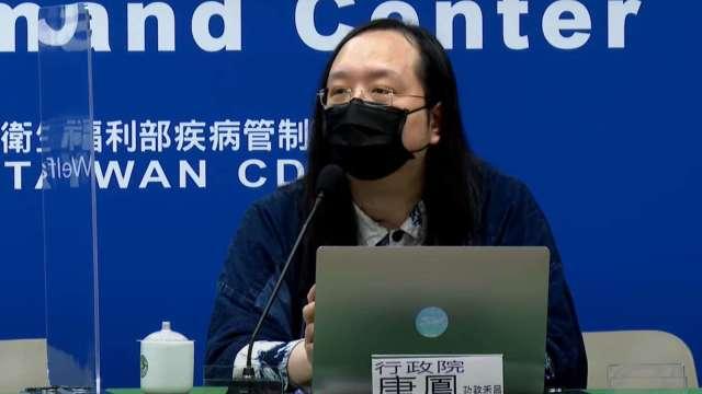 唐鳳推疫苗預約系統金馬澎試辦 開放第 9、10 類意願登記。(圖:取自疾管署直播)