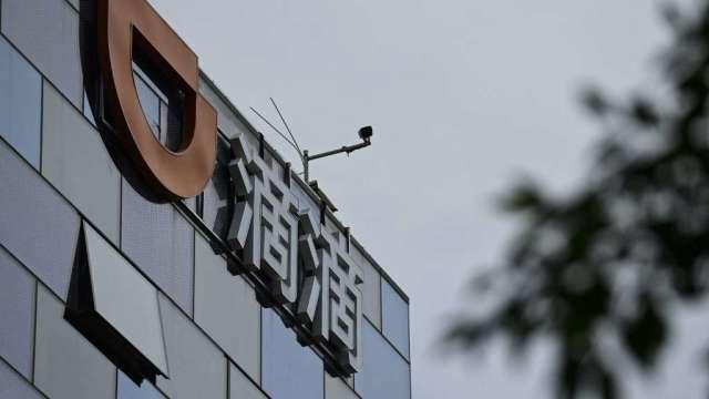 滴滴美股盤前跌近30% 此前其App在中國被下架(圖:AFP)