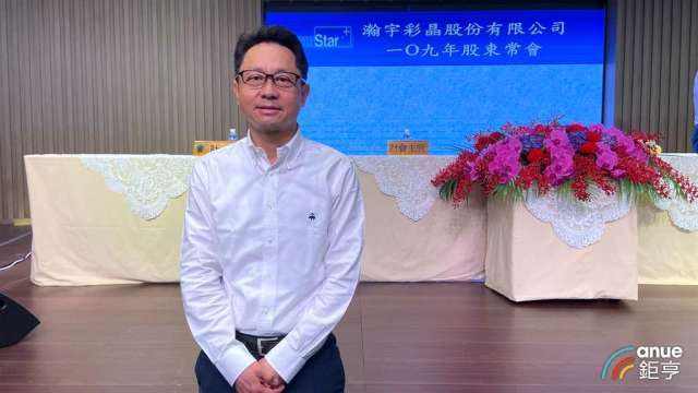 瀚宇彩晶董事長焦佑麒。(鉅亨網資料照)