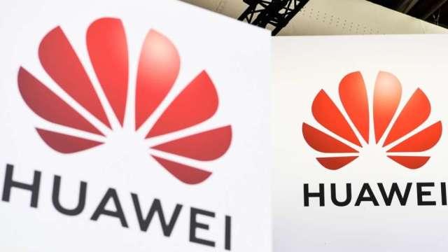 華為簽訂汽車通訊專利許可協議 規模創新高(圖片:AFP)