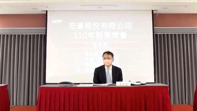 宏碁董事長陳俊聖。(翻攝自宏碁官方Youtube)