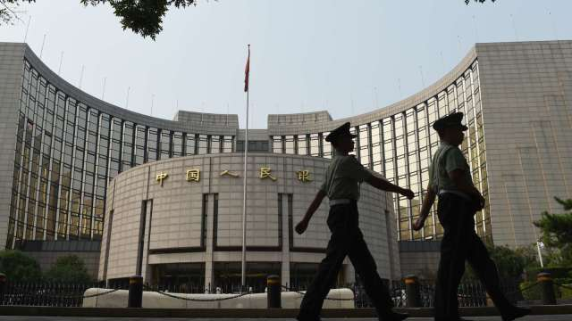 中國人行宣布降準 下調存款準備金率0.5個百分點(圖:AFP)