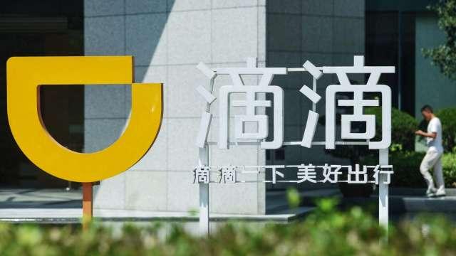 中國再出手!「滴滴企業版」等25款App下架。(圖片:AFP)