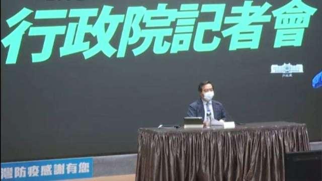 BNT疫苗估9月底到貨 政院:原廠製造、原廠標籤、直送台灣。(圖:取自行政院直播)