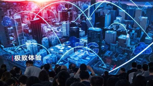 中國10部門齊推「揚帆」計劃 為5G舖路(圖片:AFP)