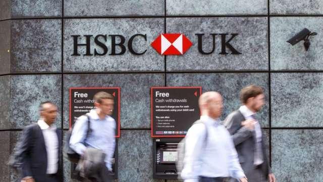 英國央行取消疫情期間銀行股利限制 認定資本充足(圖:AFP)