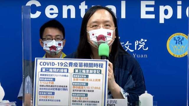 18歲以上登記疫苗接種意願爆量 唐鳳:將啟動長幼有序原則。(圖:取自疾管署直播)