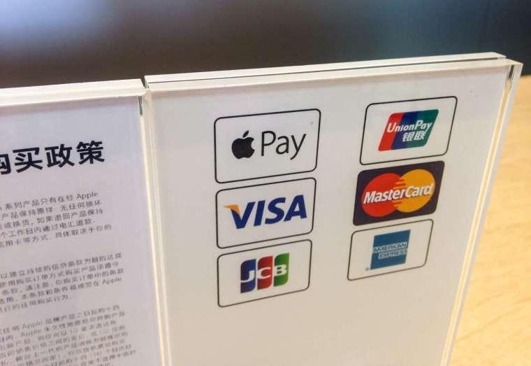 高盛一直是蘋果 Apple Card 信用卡的合作夥伴 (圖片:AFP)