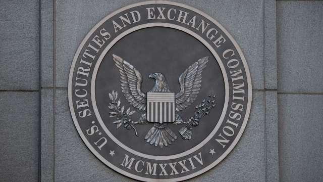 SEC強化SPAC監管  Momentus借殼上市謊報資訊遭罰(圖片:AFP)