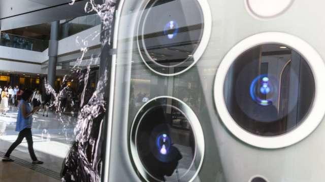 蘋果取得潛望式鏡頭專利 最快2022上陣(圖片:AFP)
