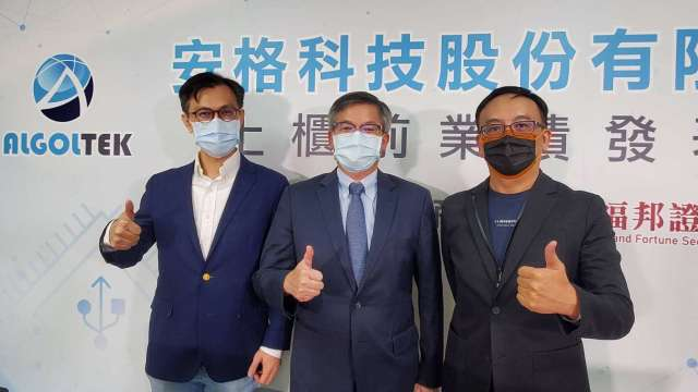 圖中為安格董事長胡漢良、右及左分別為總經理藍世旻、發言人陳秉淳。(圖:業者提供)