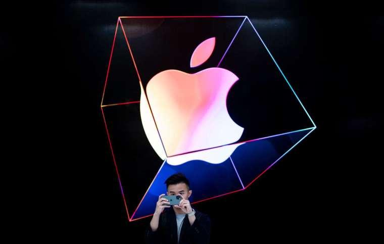 蘋果週三收紅,創歷史新高。(圖片:AFP)