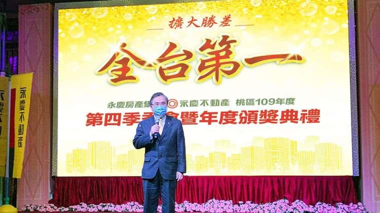 永慶房產集團加盟事業處董事長劉炳耀表示,2020 年永慶加盟三品牌能創造爆發性業績,除了品牌力、科技力和創新力外,深度聯賣功不可沒。(圖:永慶提供)