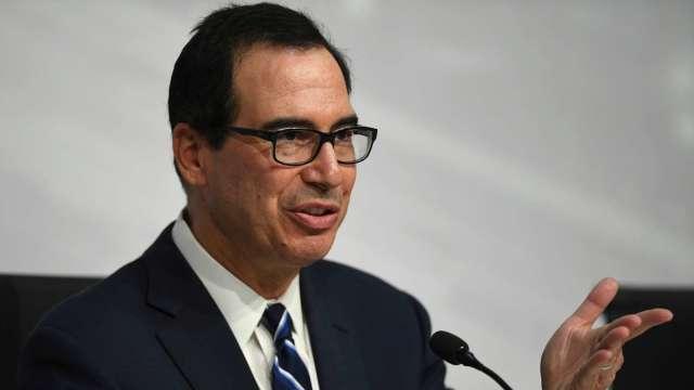 美國前財長梅努欽:聯準會該開始縮減購債了(圖:AFP)