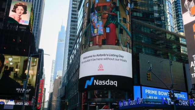 〈美股熱門股〉莫德納躋身標普500盤後漲逾7% 保險巨頭AIG漲近4%(圖片:AFP)