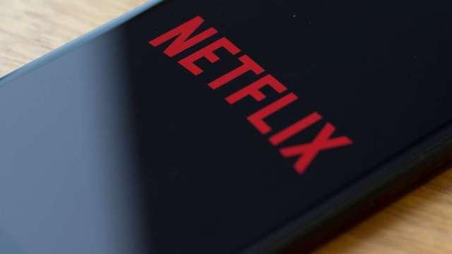 Netflix攻電玩市場 華爾街分析師罵聲多於掌聲(圖片:AFP)